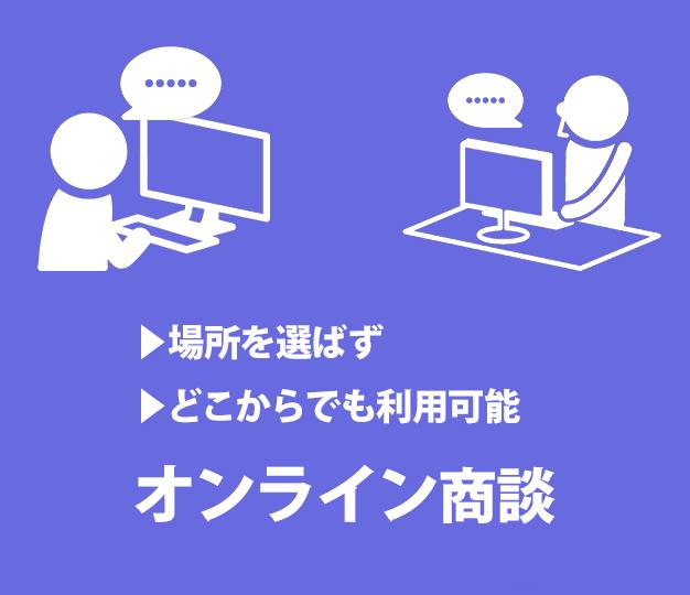 web_businesstalk